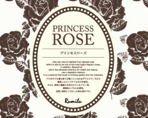 フレグランスサプリ「プリンセスローズ」