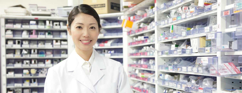 Power Pharmacy